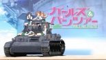 girls un panzer